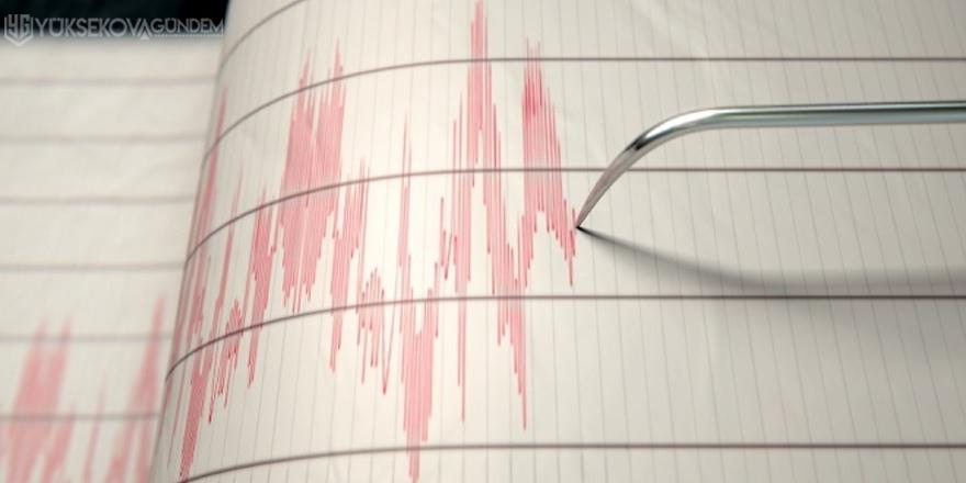Suriye'de 5.2 büyüklüğünde deprem