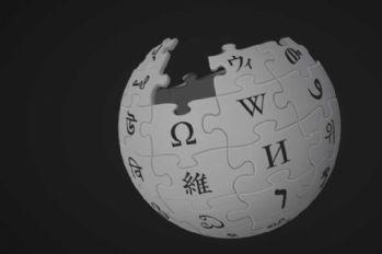 Wikipedia'a erişim engeli kararına itiraz reddedildi