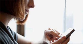 Akıllı telefonlar yeni hastalık ortaya çıkardı: 'Mesaj boynu'