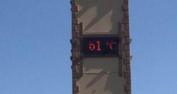 Termometreler 51 dereceyi gösterdi